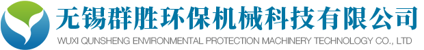 Wuxi environmental protection equipment